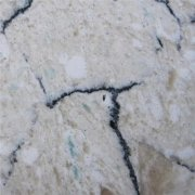 cheap quartz stone slab